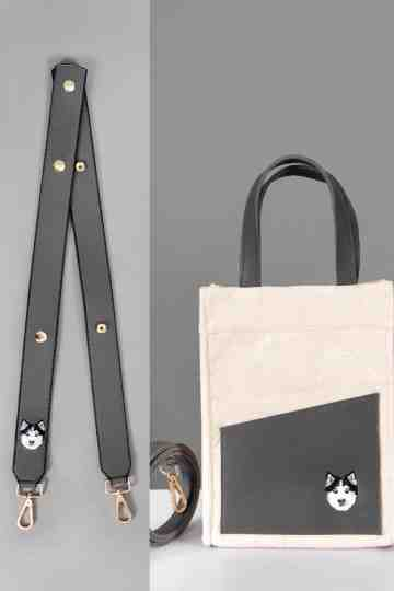Bundle 2 - Bag + Strap Husky image