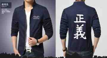 Blazer Marine Canvas