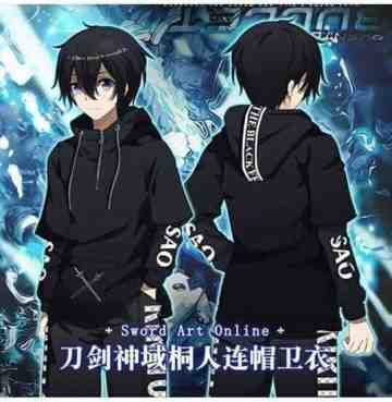 Jaket Kirito The Black Venture