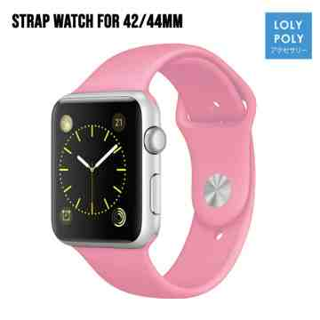 STRAP IWATCH 18 42/44MM 206 - LIGHT PINK image
