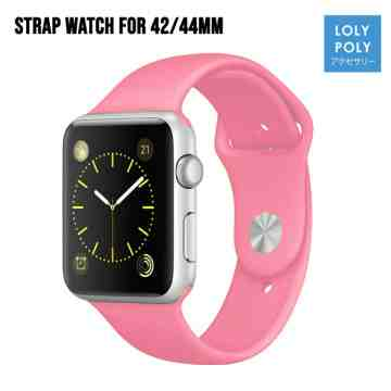 STRAP IWATCH 18 42/44MM 205 - PINK image
