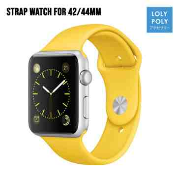 STRAP IWATCH 18 42/44MM 216 - YELLOW image