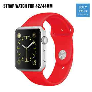 STRAP IWATCH 18 42/44MM 211 - RED image