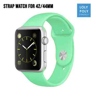 STRAP IWATCH 18 42/44MM 218 - GREEN image