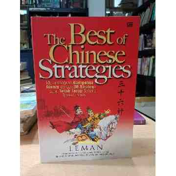 THE BEST OF CHINESE STRATEGIES image