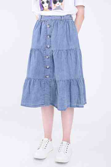Flare Midi Denim Skirt