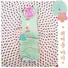 Kiddie Wear Baby Socks Felipa Color Green