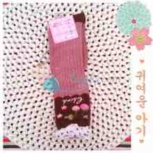 Mi Boll Baby Socks Strawberry Flower Color Brown