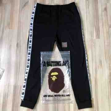 Bape Long Trackpants