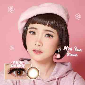 Kitty Kawaii Mini Run Brown