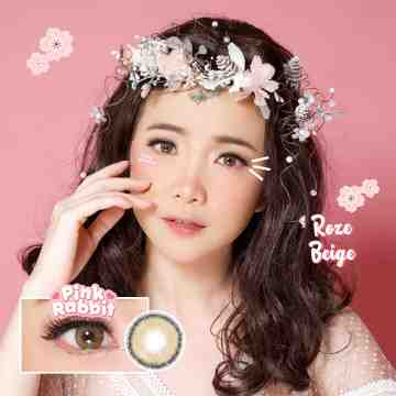 Pink Rabbit Roze Beige Softlens