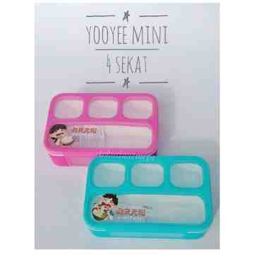 Yooyee Lunch Box Mini 4 Sekat Anti Tumpah Yooyee 605 image