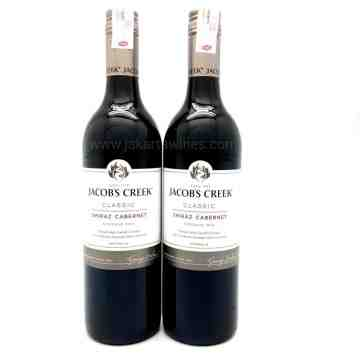 Jacobs Creek - Shiraz Cabernet 2016 image