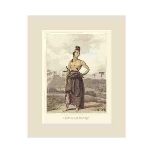 Old East Indie Javan in Court Dress - Year 1817 Cardboard Frame