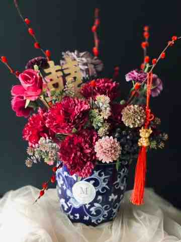 Fang Yin - CNY Vase Arrangement