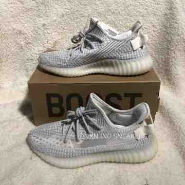 Yeezy 350 V2 White Full Reflective